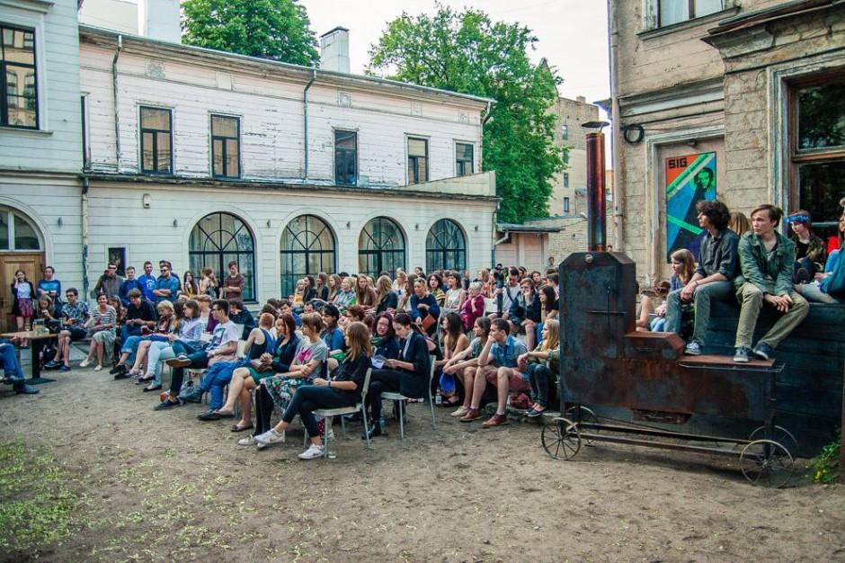 Культурный центр Kanepe (Рига)