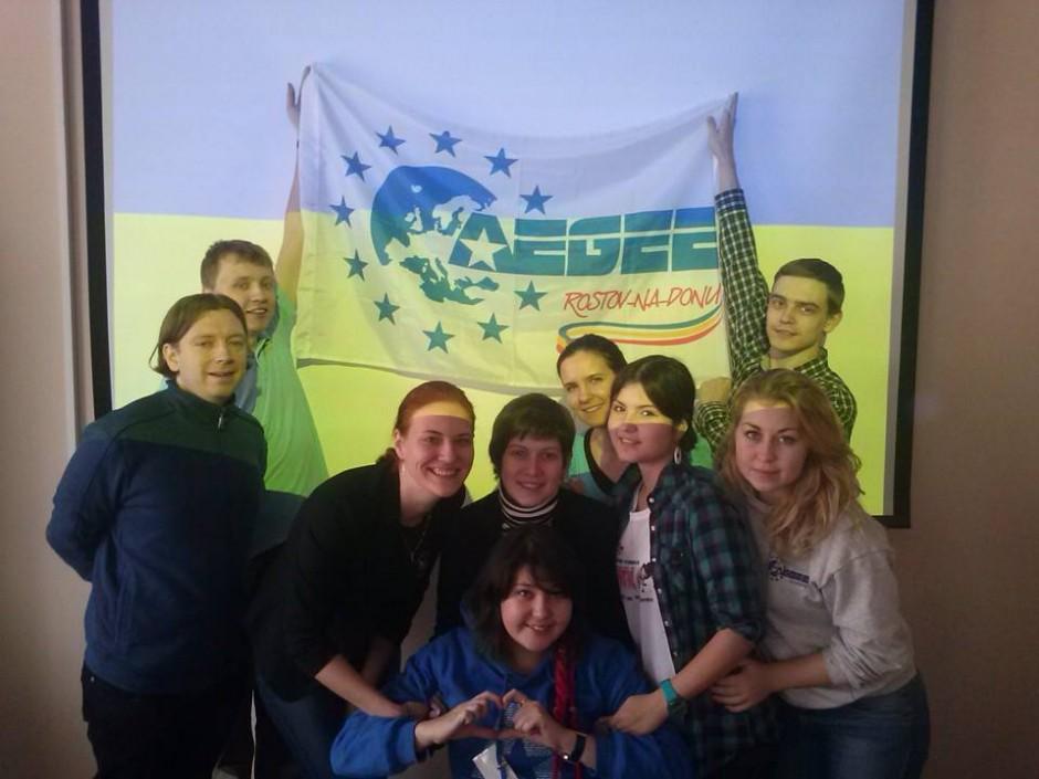 Rostov-aegee