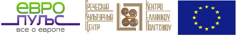два логотипа